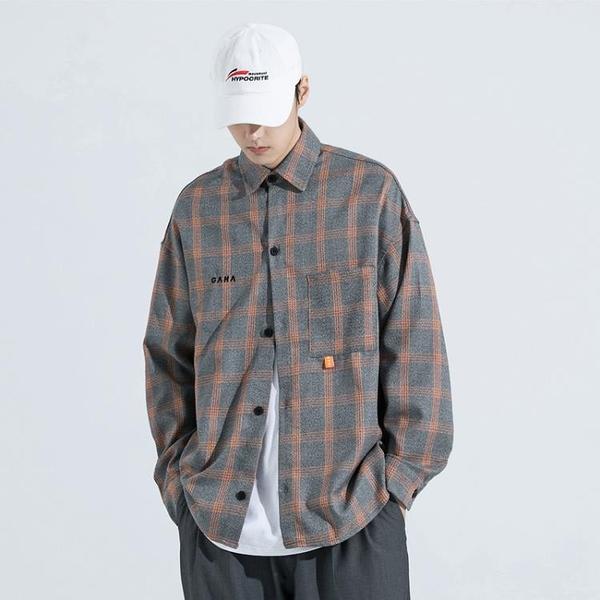 襯衫 日系復古橘灰格紋襯衫男士休閒長袖格子襯衣外套 【618特惠】