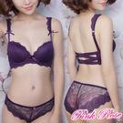 美背內衣 優雅蕾絲加厚爆乳內衣A-C罩杯(紫色) 粉紅薔薇