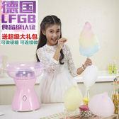 棉花糖機果語家用棉花糖機全自動兒童花式迷你商用電動棉花糖機器 喵小姐 220Vigo