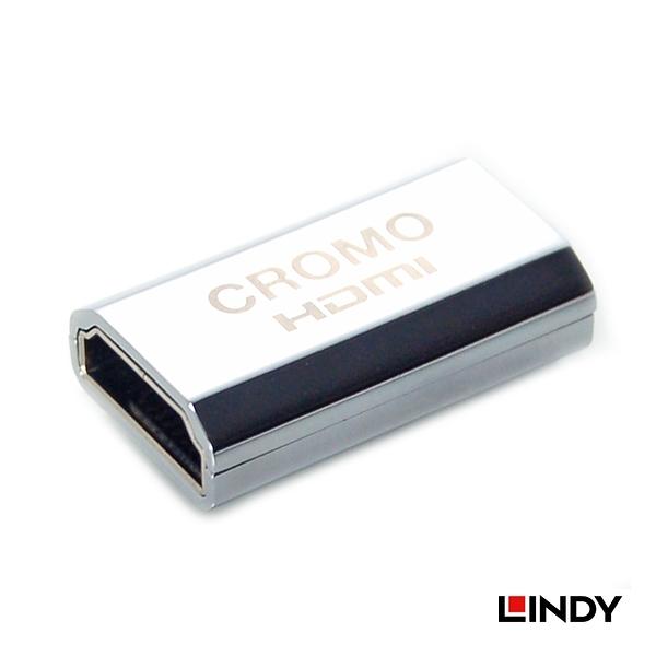 ◤大洋國際電子◢ LINDY 林帝 41509 - CROMO HDMI 2.0 鋅合金鍍金延長對接 A母對A母