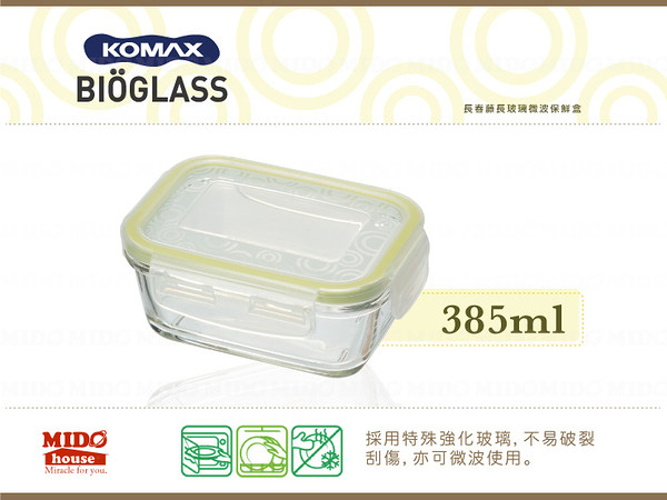 KOMAX『韓國高美斯59955 長春藤長玻璃微波保鮮盒』385ml《Mstore》