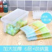球模具冰淇淋冰棒冰格冰棍做冰塊的盒制冰