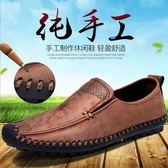 豆豆鞋 布鞋男工作休閒鞋子懶人鞋軟底防臭牛筋中年開車透氣豆豆鞋 莎瓦迪卡