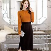 中大尺碼長袖兩件式洋裝 韓版連身裙時尚兩件套女 nm7717【VIKI菈菈】
