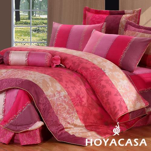 HOYACASA 都市新貴 加大八件式純棉兩用被床罩組