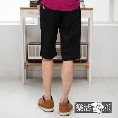 短褲★韓版釦飾氣質滾邊伸縮休閒短褲(共二色)● 樂活衣庫【5504】