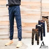 縮口褲 【A88859】慢跑褲 Jogging Pants 獨家設計側邊大口袋工作褲/ 縮口褲 束口褲 休閒褲 非PUBLISH