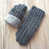 毛線手套男士商務秋冬季純羊毛毛線加厚針織保暖觸屏雙層加絨手套 父親節好康下殺