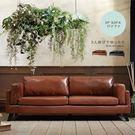 沙發 椅子【Y0011】 Vega 布魯斯皮質三人沙發 完美主義