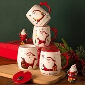 圣誕節杯子陶瓷馬克杯帶蓋勺情侶水杯咖啡杯【愛物及屋】