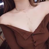 限定款鎖骨鍊 時尚長版鎖骨鍊女秋冬簡約脖子飾品項鍊百搭正韓個性毛衣鍊頸鍊