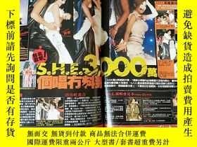 二手書博民逛書店(58)罕見SHE田馥甄 雜誌16開彩頁3面Y155501