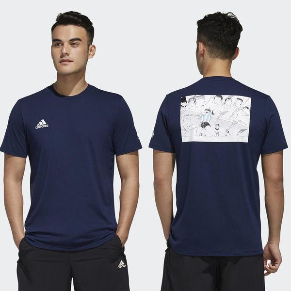 【GT】Adidas 黑白藍灰 短袖T恤 純棉 運動 休閒 訓練 上衣 短T 愛迪達 足球小將翼 大空翼