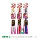 惠百施 6列軟毛 48孔優質倍護牙刷 混合植毛牙刷(一入) : 隨機不挑色