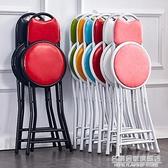 摺疊椅子便攜凳子家用靠背椅培訓椅創意摺疊凳簡易摺疊凳成人餐椅 NMS名購新品