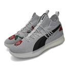 Puma 籃球鞋 Clyde Court Roses 灰 黑 玫瑰 男鞋 針織鞋面 高筒 【ACS】 192983-01