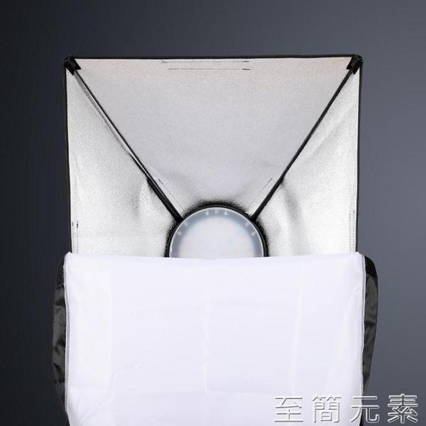 LED攝影棚小型補光套裝拍照柔光燈箱人像拍攝燈調光便攜道具網紅直播靜物服裝拍 雙十二全館免運