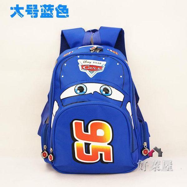 書包兒童書包幼兒園周歲男童女孩寶寶包包小學生雙肩背包後背包 交換禮物