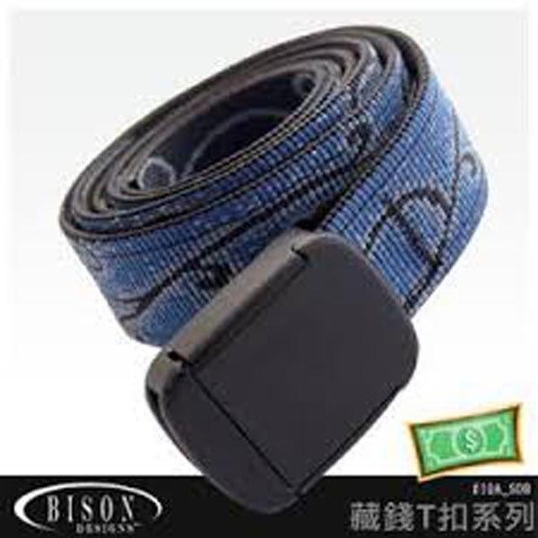 [BISON DESIGN] 藏錢T扣腰帶 30mm 浪花藍 L (BD 10A SDB-L)