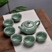 汝窯茶具套裝家用青瓷哥窯陶瓷泡茶器汝瓷茶壺功夫茶具茶杯整套萬聖節