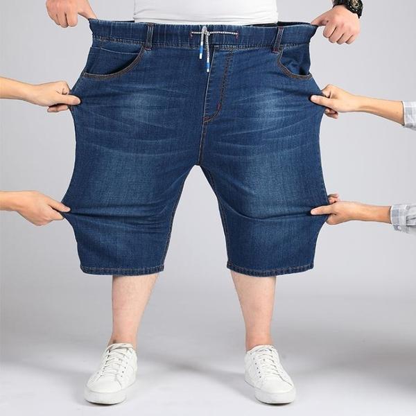 快速出貨 彈力耐鬆緊腰牛仔短褲男高腰五分褲加大尺碼 胖子七分褲