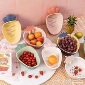 果盤家用客廳水果籃簡約可愛廚房洗菜盆瀝水籃創意塑料瓜果收納置物籃