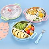 兒童餐具 304不銹鋼餐盤寶寶分格卡通分隔吃飯圓盤帶蓋加深防摔兒童幼兒園 歐歐
