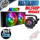 [ PC PARTY ] CoolerMaster MasterLiquid ML240P Mirage ARGB CPU水冷散熱器