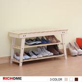 【RICHOME 】♥ CH1065 ♥ 《極簡風格穿鞋椅-3色》鞋櫃/鞋架/工作桌/書架/辦公椅/收納椅