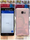 ☆胖達3C☆X HTC U ULTRA U1U 4G/64G 粉 95%新 展示機出清 高價回收二手機