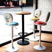 吧台椅升降椅高腳凳子家用現代簡約 酒吧椅高腳旋轉凳子靠背吧台T 聖誕交換禮物