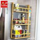 楠竹冰箱側壁掛架創意廚房置物架壁掛多層架...