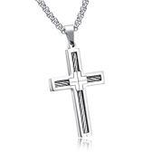 【5折超值價】 情人節禮物時尚個性鋼絲十字架造型鈦鋼男款項鍊