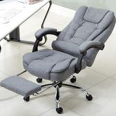 電腦椅家用辦公椅特價可躺老板椅升降轉椅按摩擱腳午休座椅子ZMD