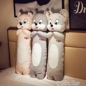 可愛老鼠陪你睡大抱枕長條枕公仔毛絨玩具床上睡覺玩偶鼠年吉祥物 YYP 交換禮物
