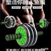 健腹器男士運動腹肌瘦腰健身器材家用  hh2579 『miss洛羽』