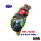 【收藏天地】台灣紀念品*台灣島型3D軟磁冰箱貼-阿里山小火車∕ 小物 磁鐵 送禮 文創