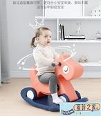 跳跳馬兒童搖馬寶寶搖搖馬二合一嬰兒周歲禮物玩具小木馬兩用幼兒溜溜車品牌【風鈴之家】