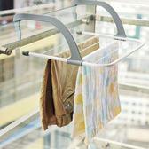 涼臺晾衣架家用活動晾衣桿伸縮折疊落地室外掛衣曬被子架  百搭潮品