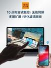 台石便攜式顯示器電腦手機無線同屏外接觸摸屏幕游戲機PS4顯示屏YQS 新年禮物