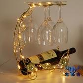 紅酒杯架懸掛倒掛酒架家用紅酒架擺件高腳酒瓶掛架【古怪舍】