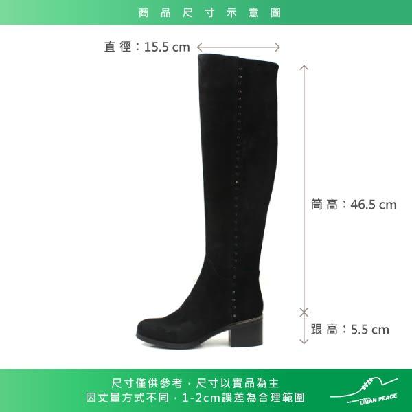 靴子 長靴 拉鍊 黑色 女鞋 8529-04 no059