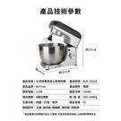 【快速出貨 防疫居家必備】5L桌上型抬頭式攪拌機 黑銀專業版 揉麵/打蛋/和麵攪面機