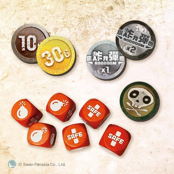 【新天鵝堡】Booooom 你炸我彈他 (Boom 炸彈) - 中文正版桌遊《台灣益智遊戲》中壢可樂農莊