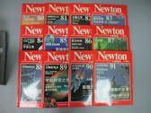 【書寶二手書T8/雜誌期刊_REV】牛頓_80~91期間_共12本合售_台灣獼猴的故事等