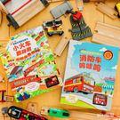 兒童禮物跑跑樂地板玩具書套裝小火車軌道幼兒寶寶早教繪本  JL2504『miss洛雨』TW