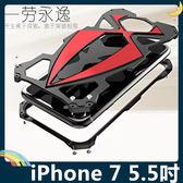 iPhone 7 Plus 5.5吋 概念跑車金屬框 X雙色衝擊 專業級超跑 螺絲組合款 保護套 手機套 手機殼
