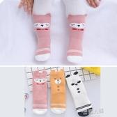 嬰兒襪子秋冬純棉0-1-3歲新生兒男女寶寶襪冬季加厚保暖毛圈襪 9號潮人館
