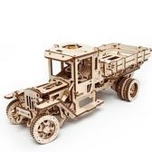 【海思】Ugears 自我推進模型 - 四輪驅動卡車