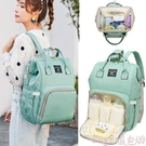 媽媽包 媽咪包2021新款時尚背包母嬰包大容量外出媽媽旅行包寶媽包後背包  suger